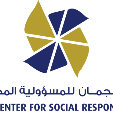 Educational Course on Social Responsibility and Sustainability